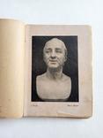 1936 Дени Дидро. Об искусстве. Том 1/Опыт о живописи мысли об искусстве, фото №3