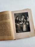 1936 Дени Дидро. Об искусстве. Том 1/Опыт о живописи мысли об искусстве, фото №6