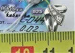 Кольцо перстень серебро 925 проба 1,02 грамма размер 16, фото №6