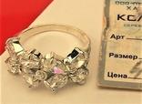 Кольцо перстень серебро 925 проба 4.93 грамма размер 18, фото №3