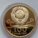 100 руб. 1980 г. Олимпийский огонь (PROOF), фото №3