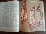 Кулинария. Госторгиздат 1955 год. 960 страниц., фото №3