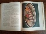 Кулинария. Госторгиздат 1955 год. 960 страниц., фото №4