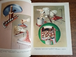 Кулинария. Госторгиздат 1955 год. 960 страниц., фото №5