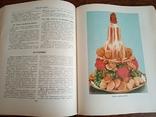 Кулинария. Госторгиздат 1955 год. 960 страниц., фото №12