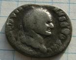 Денарий, Веспасиан, фото №2