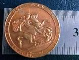 1 суверен золотом 1820  року  Велика Брит. копія позолота  999.  не магнітна, дзвенить, фото №2