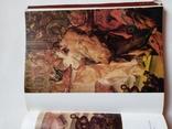 1987 German and Austrian painting Hermitage-Немецкая и австрийская живопись. Эрмитаж, фото №8