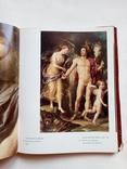 1987 German and Austrian painting Hermitage-Немецкая и австрийская живопись. Эрмитаж, фото №9