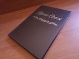 Альбом для фотографий/70-80 х годов/Днепропетровская областная книжная типография, фото №3