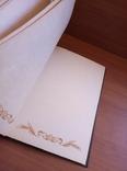 Альбом для фотографий/70-80 х годов/Днепропетровская областная книжная типография, фото №6