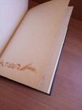 Альбом для фотографий/70-80 х годов/Днепропетровская областная книжная типография, фото №7