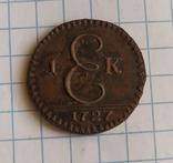 Копия редкой монеты.штамп., фото №2