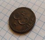 Копия редкой монеты.штамп., фото №3