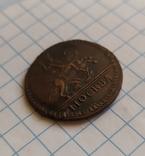 Копия редкой монеты.штамп., фото №5