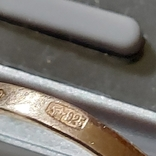 Кольцо и серьги, фото №7