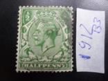 Великобритания. Классика. 1912 г.  гаш, фото №2