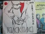 Пластинки СССР-рок 19шт., фото №6