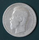 1 рубль 1895(АГ), фото №3