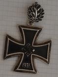 Железный крест с дубовыми листьями(копия), фото №2