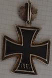 Железный крест с дубовыми листьями(копия), фото №5