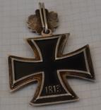Железный крест с дубовыми листьями(копия), фото №6