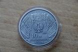 10 Злотых 2004 г. 100 лет Академии  изобр искусств в Варшаве, фото №3