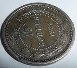 15 копеек 1923 г., фото №6