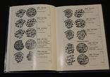 Каталог Азакских Дангов XV Века Серебряные монеты Золотой Орды  Р. Савоста, фото №6