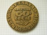 Настільна медаль 2., фото №2