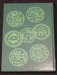 Каталог Монеты Хаджи-Тархана 813-831 г.х. Серебряные и медные монеты Золотой Орды, фото №3