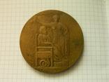 Настільна медаль 3., фото №2