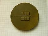 Настільна медаль 3., фото №3