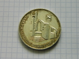 Настільна медаль 6., фото №3