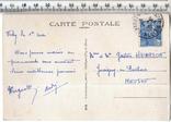 Франция. Виши. После 1945 года., фото №3