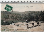 Франция. 1908 год., фото №2