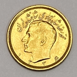 1/2 Pahlavi (Пол Пахлави). Иран. (золото 900, вес 4,05 г), фото №2