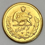 1/2 Pahlavi (Пол Пахлави). Иран. (золото 900, вес 4,05 г), фото №3