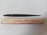 Чернильная ручка АР. 2.2.002.00 Союз, фото №2