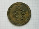 Настільна медаль 11., фото №2