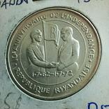 Руанда 200 франков 1972 г. - 10 лет Независимости, фото №4
