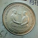 Руанда 200 франков 1972 г. - 10 лет Независимости, фото №5