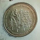 Руанда 200 франков 1972 г. - 10 лет Независимости, фото №7