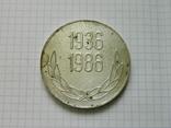 Настільна медаль 12., фото №3