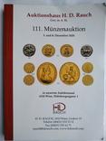 Каталог аукциона Auctionshaus H.D.Rauch 3-4 декабря 2020 года Вена Австрия, фото №2