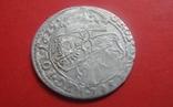 Шестак  1625, фото №6
