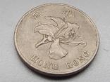 Гонг-Конг 1 доллар 1995, фото №5