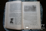 Журнал Iсторія Українського війська 8,9,10 випуск, фото №7