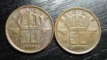 50 сантимів Бельгія 1987 (два різновиди), фото №2