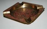 Пепельница для 4-х персон, бронза, гравировка - 11х11х1,5 см./150 грамм, фото №5